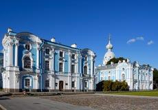 La cátedra de Smolny, Rusia. B Foto de archivo