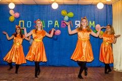 La célébration du jour de mère dans la région de Kaluga (Russie) le 29 novembre 2015 Photos libres de droits