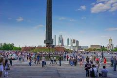 La célébration du jour de victoire sur la colline de Poklonnaya Photographie stock libre de droits