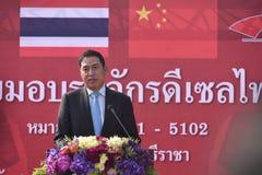 La cérémonie de transfert de la locomotive diesel-électrique au chemin de fer d'état de la Thaïlande Photo stock