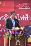 La cérémonie de transfert de la locomotive diesel-électrique au chemin de fer d'état de la Thaïlande Photographie stock