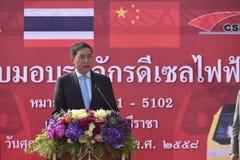 La cérémonie de transfert de la locomotive diesel-électrique au chemin de fer d'état de la Thaïlande Photos libres de droits