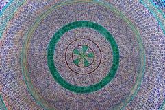 La cúpula de la bóveda de la cadena Foto de archivo