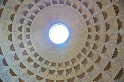 La cúpula del panteón. Imagen de archivo