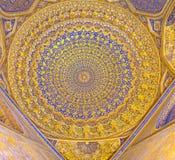La cúpula magnífica Fotos de archivo libres de regalías