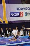 La caduta di Maria Paseka Fotografie Stock