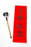La caligrafía china del Año Nuevo, significado de la frase está bendiciendo para la sustancia pegajosa Imagenes de archivo