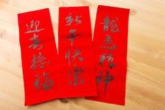 La caligrafía china del Año Nuevo, significado de la frase está bendiciendo para la sustancia pegajosa Imagen de archivo