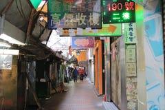 La calle de Apliu es una calle en el impostor Shui Po Imagenes de archivo