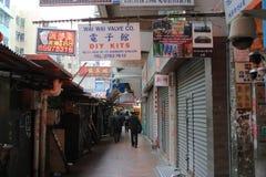 La calle de Apliu es una calle en el impostor Shui Po Imagen de archivo libre de regalías