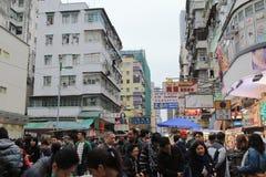 La calle de Apliu es una calle en el impostor Shui Po Foto de archivo