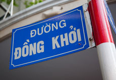 La calle firma adentro la calle de Khoi del dong Fotografía de archivo