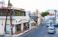 La calle reservada Imagen de archivo