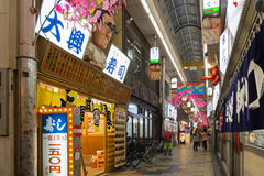 La calle y las tiendas del callejón de Janjan Yokocho en Naniwa-ku en el OS Fotografía de archivo