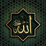 La calligrafia islamica Allah può essere utilizzata per la progettazione delle feste nell'Islam, quale il Ramadan Traduzione-Alla illustrazione vettoriale
