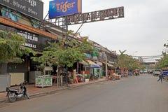 La Cambogia Immagini Stock