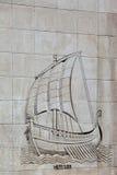La cambusa ha intagliato su una parete di pietra Fotografia Stock Libera da Diritti