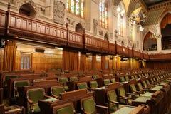 La camera della camera dei comuni del Canada Fotografia Stock Libera da Diritti