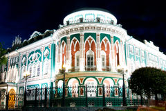 La Camera di Sevastyanov Immagine Stock Libera da Diritti