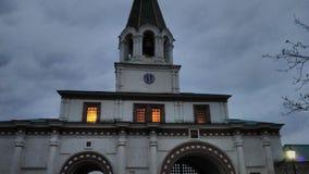 La campana Foto de archivo libre de regalías