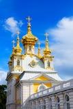 La capilla del este del palacio de Petegof Imagenes de archivo