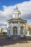La capilla localizó la catedral justa vieja in situ de Spassky en Nizhny Novg imagen de archivo