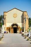 La capilla ortodoxa foto de archivo libre de regalías