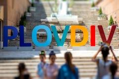 La capitale culturelle eauropean 2019, Plovdiv Photo stock