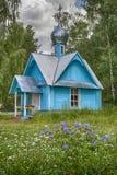 La cappella Fotografia Stock