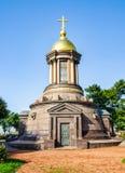 La cappella della trinità all'argine di Petrovskaya Immagini Stock Libere da Diritti