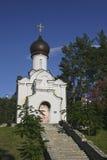 La cappella di San Nicola in Belokuriha Immagini Stock Libere da Diritti