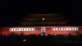 La cara de la Plaza de Tiananmen en la noche imagen de archivo libre de regalías