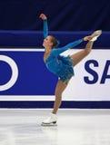La Carolina Kostner (AIS) Fotografie Stock