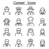 La carrière, profession, icône de profession a placé dans la ligne style mince illustration libre de droits