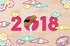 La carta cinese del nuovo anno 2018 ha tagliato la carta del cane del cane da lepre Immagine Stock