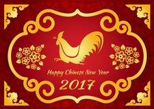 La carta cinese felice del nuovo anno 2017 è fiore di funzionamento e dell'oro del gallo del pollo royalty illustrazione gratis