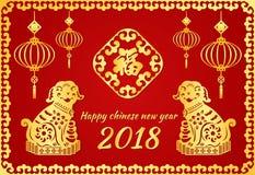 La carta cinese felice del nuovo anno 2018 è lanterne, cane dell'oro 2 e felicità di media di parola di cinese royalty illustrazione gratis