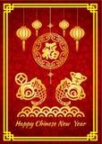 La carta cinese felice del nuovo anno è soldi dell'oro e pesce dell'oro su felicità di media di parola di cinese e dell'acqua Fotografie Stock