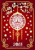 La carta cinese felice del nuovo anno 2018 è zodiaco di carta del cane del taglio nel telaio del cerchio che appende sullo zodiac royalty illustrazione gratis