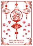 La carta cinese felice del nuovo anno 2018 è zodiaco rosso del cane del taglio della carta in cerchio e fan e zod d'attaccatura d royalty illustrazione gratis