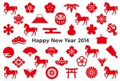 La carta del nuovo anno Immagine Stock Libera da Diritti
