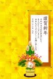 La carta 2014 del nuovo anno del cavallo Immagine Stock