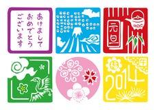 La carta 2014 del nuovo anno giapponese Fotografie Stock Libere da Diritti