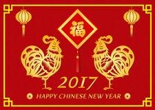 La carte chinoise heureuse de la nouvelle année 2017 est des lanternes Images libres de droits