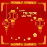 La carte chinoise heureuse de nouvelle année décorent de la lanterne et de la fleur d'or sur le fond rouge illustration libre de droits