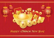 La carte chinoise heureuse de nouvelle année est des lanternes, pièces d'or argent, récompense et le mot de chiness est bonheur m Image libre de droits
