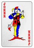 La carte de joker illustration libre de droits