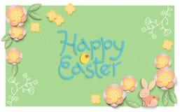 La carte de Pâques avec le papier a coupé le cadre de forme d'oeufs avec des fleurs de ressort sur le fond vert Illustration de v illustration libre de droits