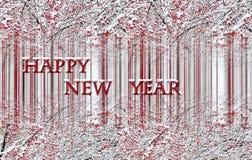 La carte de voeux ou la bannière de nouvelle année avec la neige a couvert des pommiers Image stock