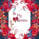 La carte florale romantique de vecteur soit mon Valentine Image stock
